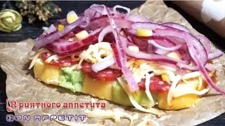 Маринованный лук быстро / Pickled onions quickly