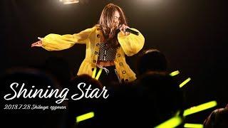 Meik - Shining Star