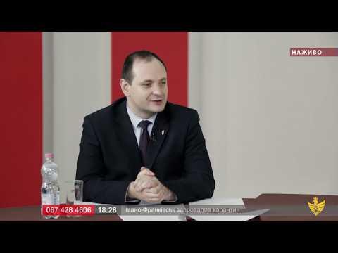 Про головне в деталях. Р. Марцінків. Які обмежувальні заходи запроваджують в Івано-Франківську?