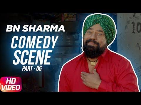 BN Sharma & Nirmal Rishi   Comedy Scene (...