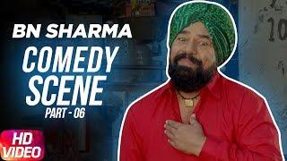 BN Sharma & Nirmal Rishi | Comedy Scene ( Part 6 ) | Lakeeran | Speed Records