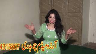 Gambar cover Jogiya  Song   New Saraiki Punjabi Song 2020  Arzu ch