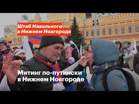 Видео чат в нижнем новгороде