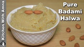 Pure Badam Ka Halwa Recipe - How to make Almond Halwa - Kitchen With Amna