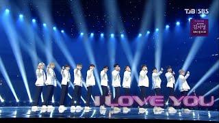 TREASURE - '사랑해 (I LOVE YOU)' 0927 SBS Inkigayo