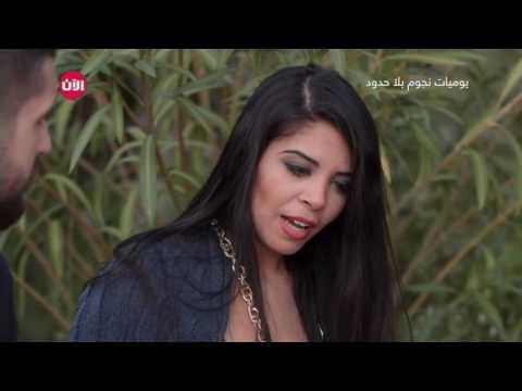 #نجوم_بلا_حدود | ماذا ينتظر نجوم الآن اللبنانيين فهد وزياد والمصرية دينا  - نشر قبل 2 ساعة