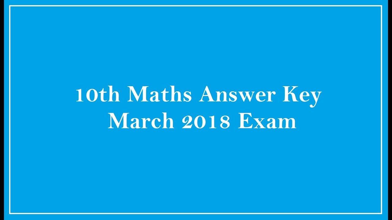 10th Maths Answer Key for March 2018 Public Exam Tamilnadu - YouTube