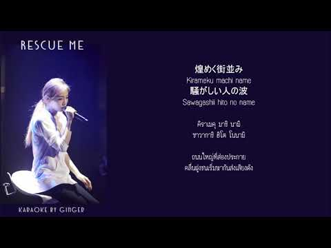 Rescue Me - Taeyeon (Final Life OST.) [Karaoke Thai Sub with Instrumental]