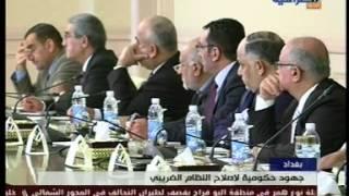 لجنة الاصلاح الضريبي