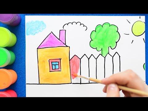 Учимся как нарисовать дом и машину. Учим цвета. Раскраска.