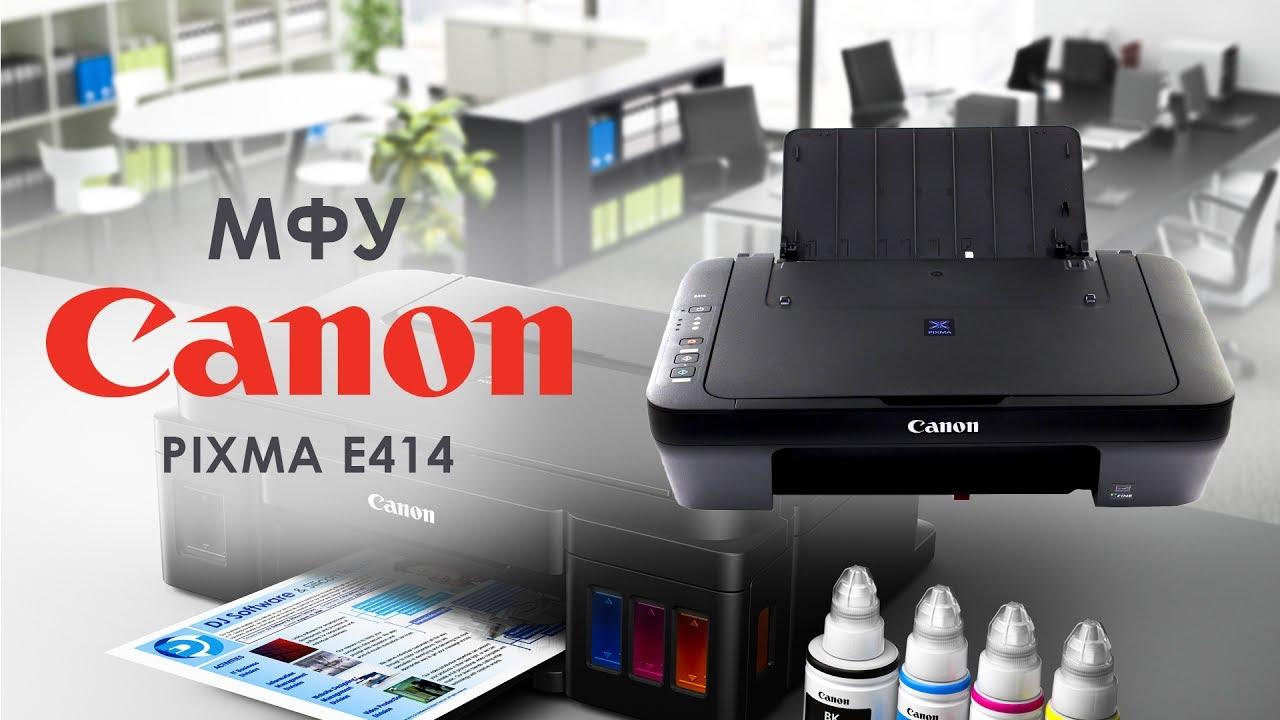 МФУ Canon Pixma MG2550 - видео обзор - YouTube