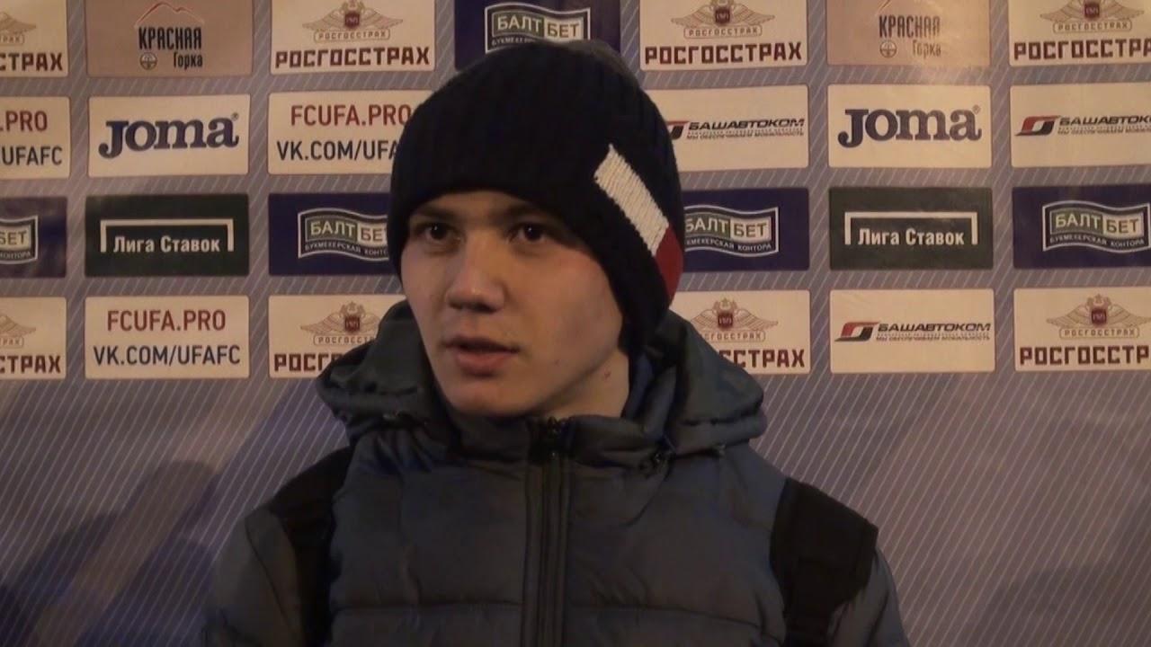 Уфа - Амкар 3:0 видео