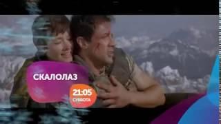 Сильвестр Сталлоне в фильме