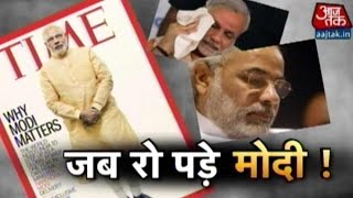 Narendra Modi Broke Down During Time Magazine interview