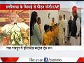 PM Modi addresses a rally at Bhilai