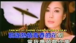 Guek Nio Ah Thia Gua Kong  Ciang Fei & Yung Thien Ie Mp3