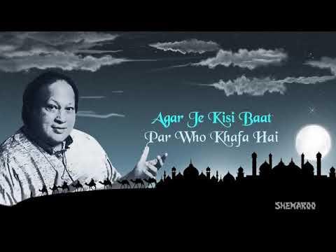 Oh Maane Na Maane Ye Marzi Hai Unki Ustadon Ke Ustad Nusrat Fateh Ali Khan