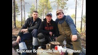 Гости из Москвы  Заключительная часть, ребятам спасибо и всем удачи !!!