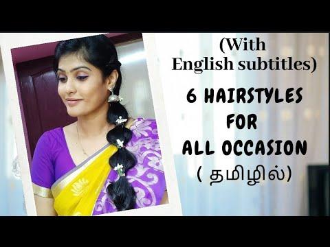(தமிழில்)-6-easy-hairstyle-for-every-occasion- -quick-hairstyles- -bridal-hairstyles- -bonus-tips