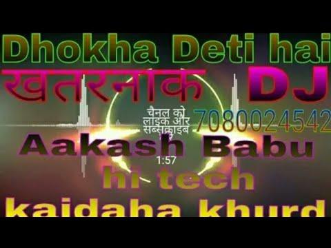 Ladki Bhi Na Pyar Ko Siriya Leti Hai🎧ख़तरनाक🎶DJ🎶mix🎧[Aakash_babu_hi_tech_kaidaha_khurd_G.k.p]