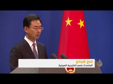 الرئيس الكوري الشمالي يجري محادثات في الصين  - نشر قبل 4 ساعة