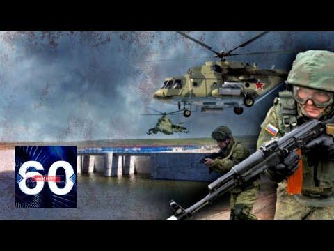 Нападение России на