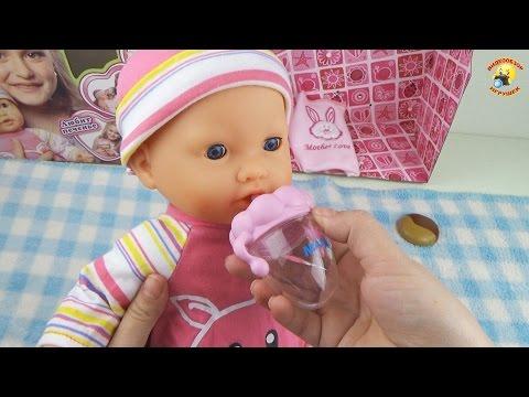 Говорящий пупс с мимикой. Игрушка для девочек / Toy baby doll for girls