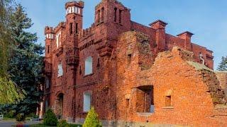 видео Брестская крепость