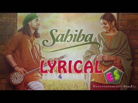 Diljit Dosanjh |  Sahiba with LYRICS...