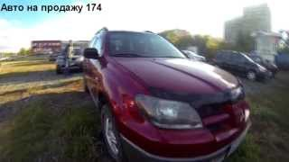Mitsubishi Outlander 2002 г/в