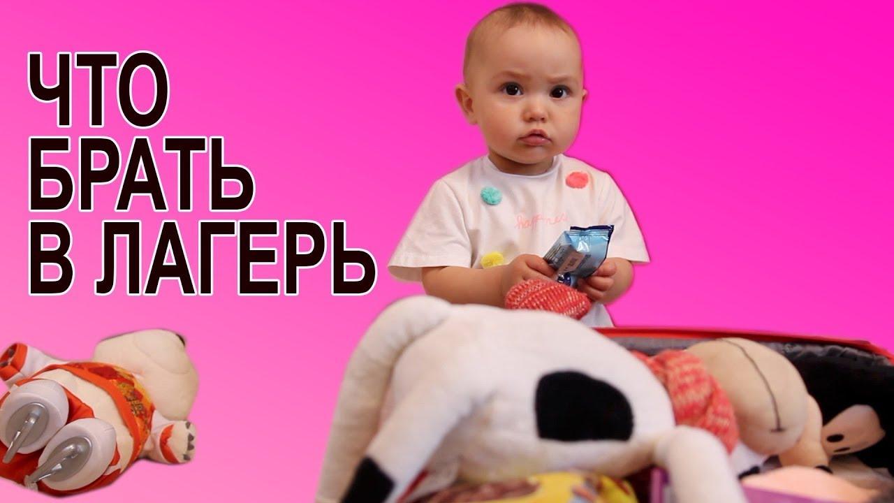 Купить мебель в петрозаводске - YouTube