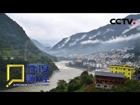 《深度财经》 20190112 改革再出发:打好精准脱贫攻坚战| CCTV财经