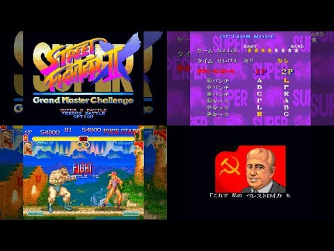 Zangief - SUPER STREET FIGHTER II X for 3DO