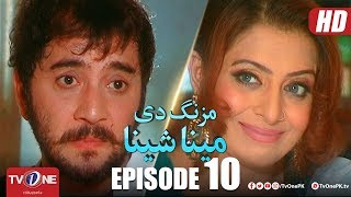 Mazung De Meena Sheena | Episode 10 | TV One Drama