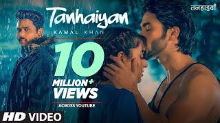 Tanhaiyan (Full Song) Kamal Khan | Trending Boyz | Mintoo Hayer | Latest Punjabi Song 2021