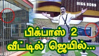 Count Down Starts.. Jail in Bigg Boss 2 House | BiggBoss2