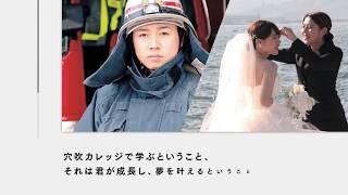 専門学校穴吹ビジネスカレッジ紹介動画(ショートver.)