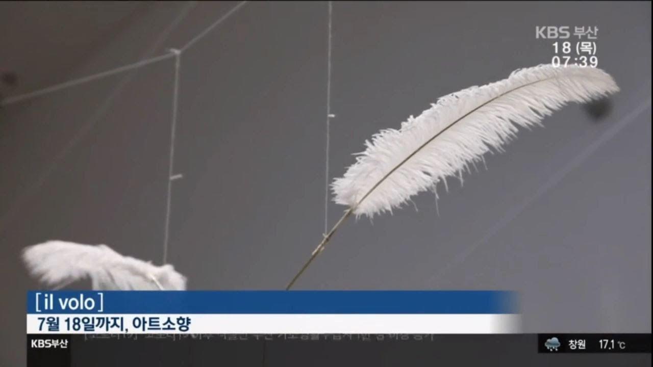 2020 06 17 KBS NEWS - il volo