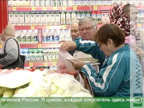 Для белгородцев открылась новая «Европа»