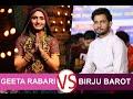 geeta rabari || birju barot || new dayro 2017 || new gujrati songs || full video || shiv studio