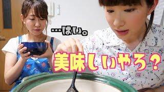 【チャンネル登録よろしくお願いします!】 吉本の先輩で、元力士の奧さ...