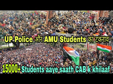 यहाँ से शुरू हुआ था अलीगढ़ मुस्लिम यूनिवर्सिटी मे CAA NRC के खिलाफ प्रदर्शन   Aligarh   Life at AMU