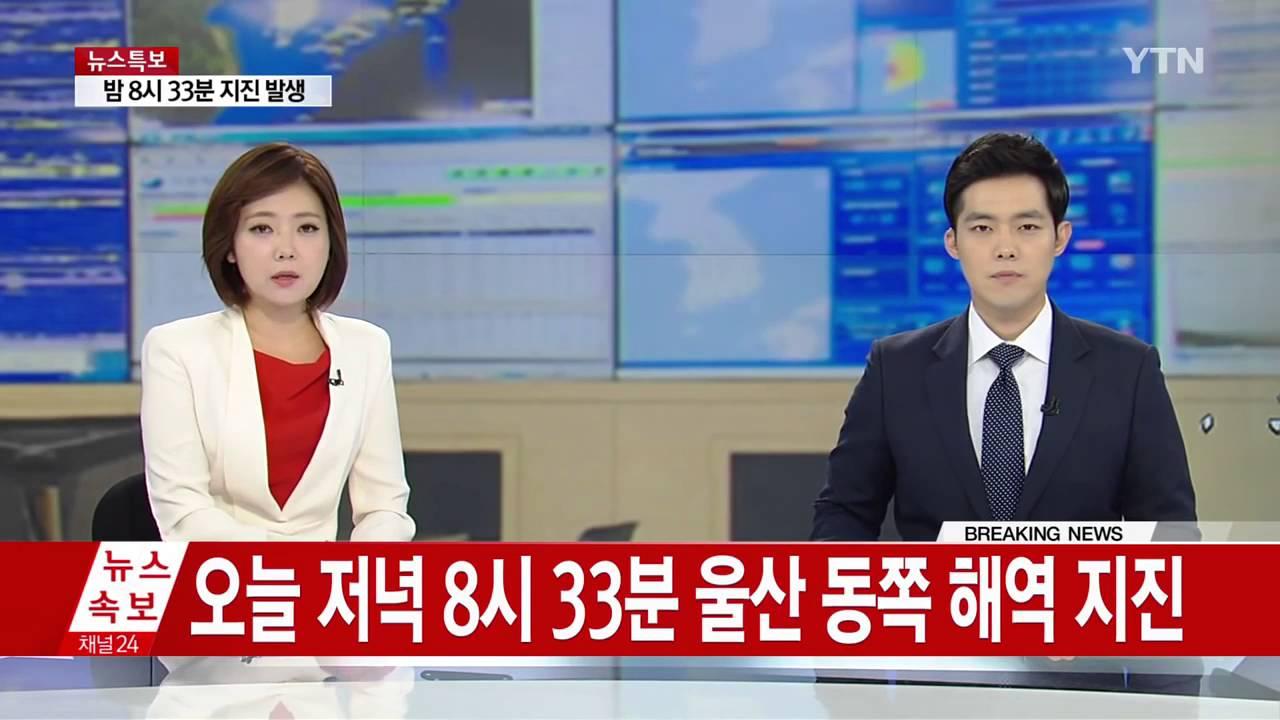 ニュース 韓国