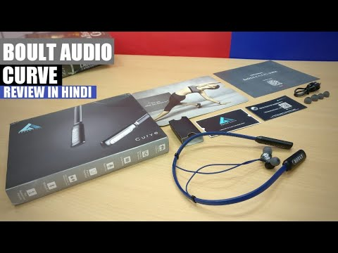 Boult Audio Curve Neckband Bluetooth Earphones Review in Hindi|Best Neckband Earphones Under ₹1500 ?