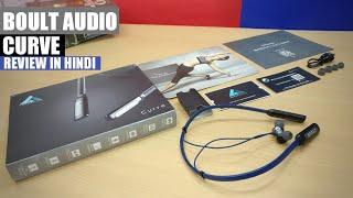 Boult Audio Curve Neckband Bluetooth Earphones Review in Hindi Best Neckband Earphones Under ₹1500 ?