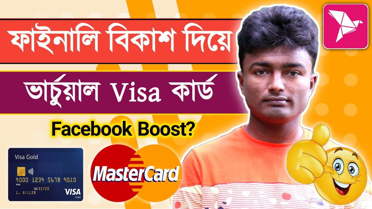 How To Get Virtual VisaCard & MasterCard From Bangladesh | How to Buy Virtual Visa Card By Bkash