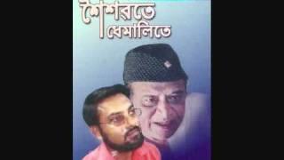 Jitu Borthakur - Shillongore Godhuli .wmv