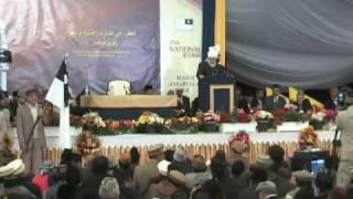 Majlis Ansarullah UK Ijtema - Part 1 (Urdu)