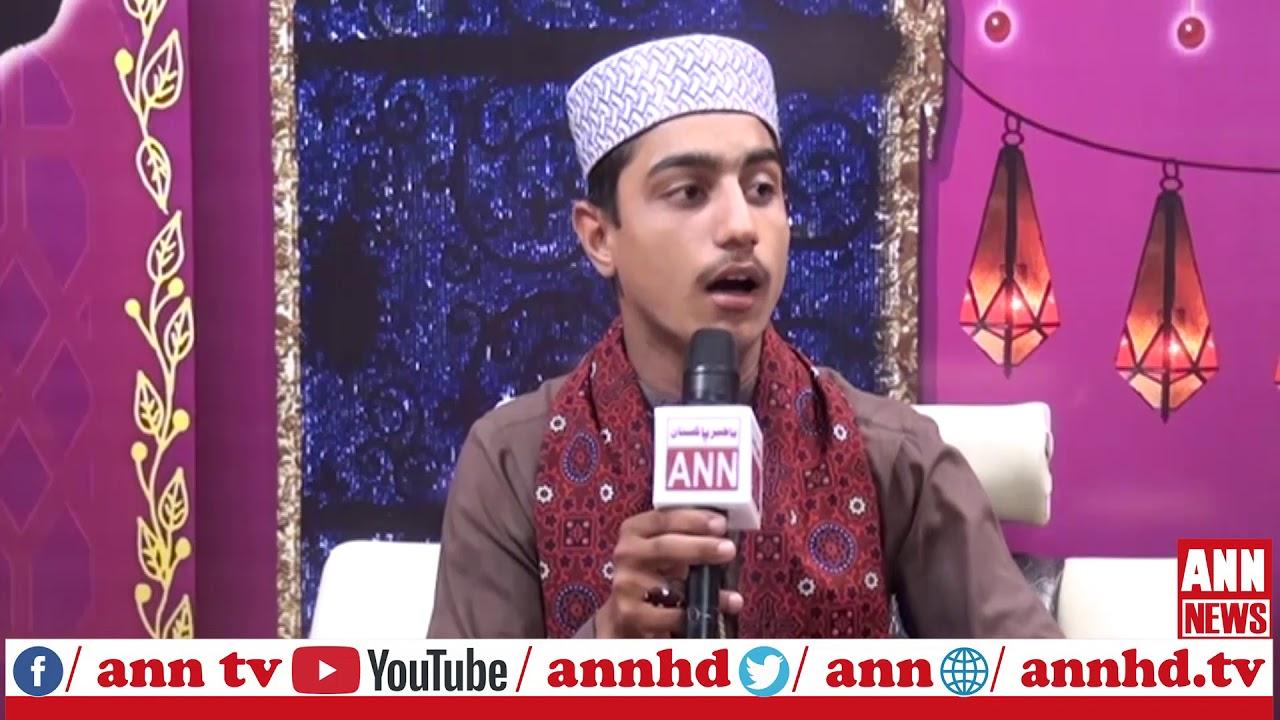 Hamd e Bari Tala By Muhammad Jahanzaib Naqshbandi   ANN HD ...