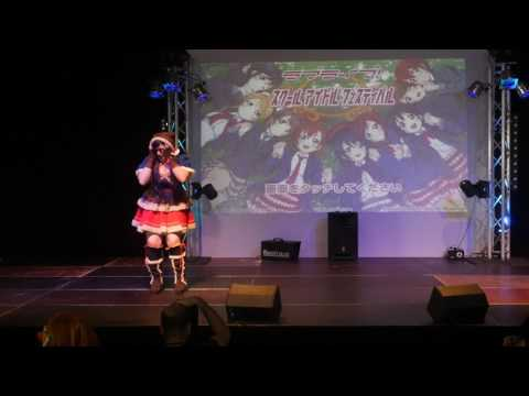 related image - Japan Party 2017 - Cosplay Samedi - 02 - Love Live - Nozomi